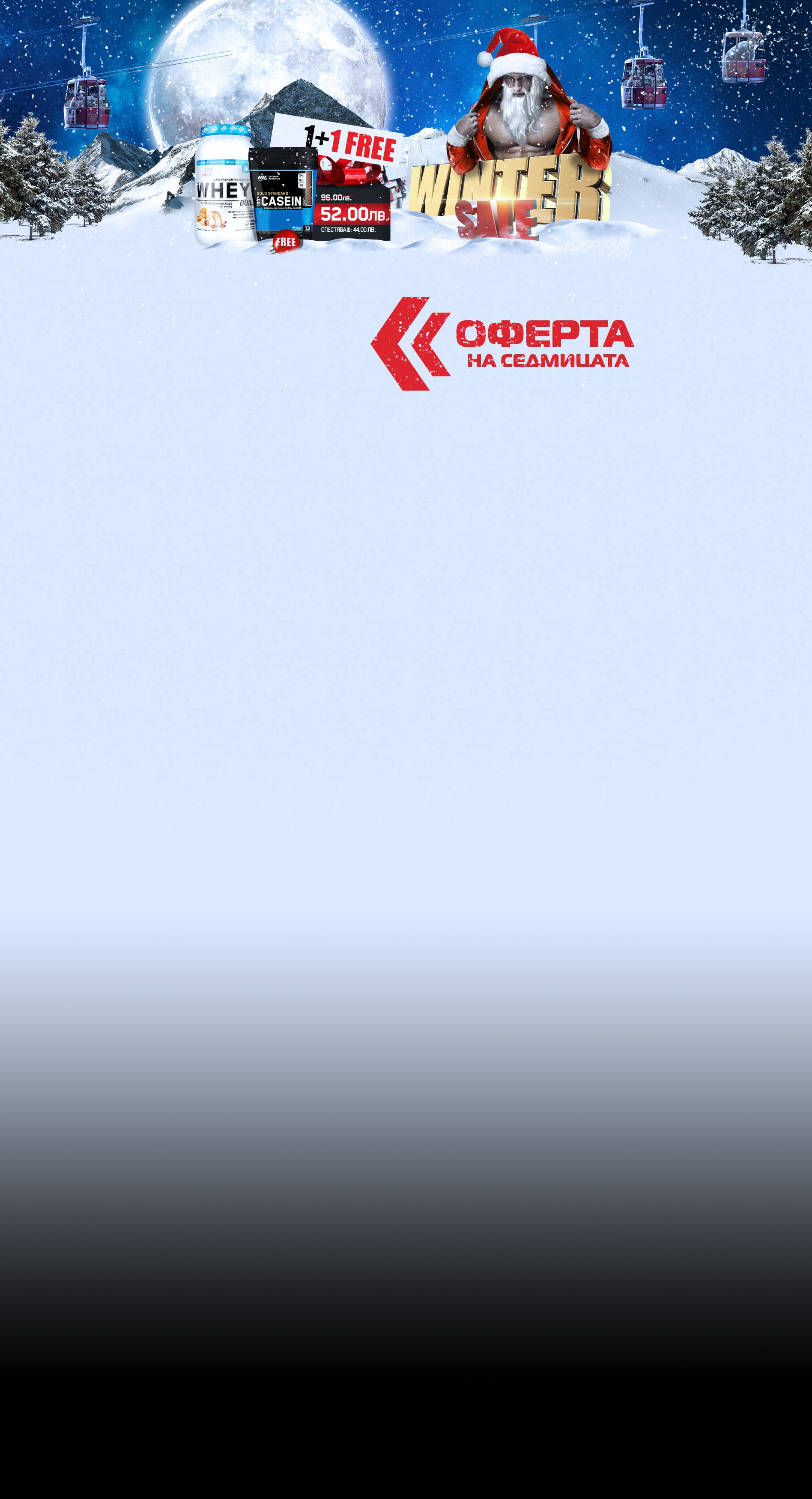 92_16022301_silabg_lp-branding